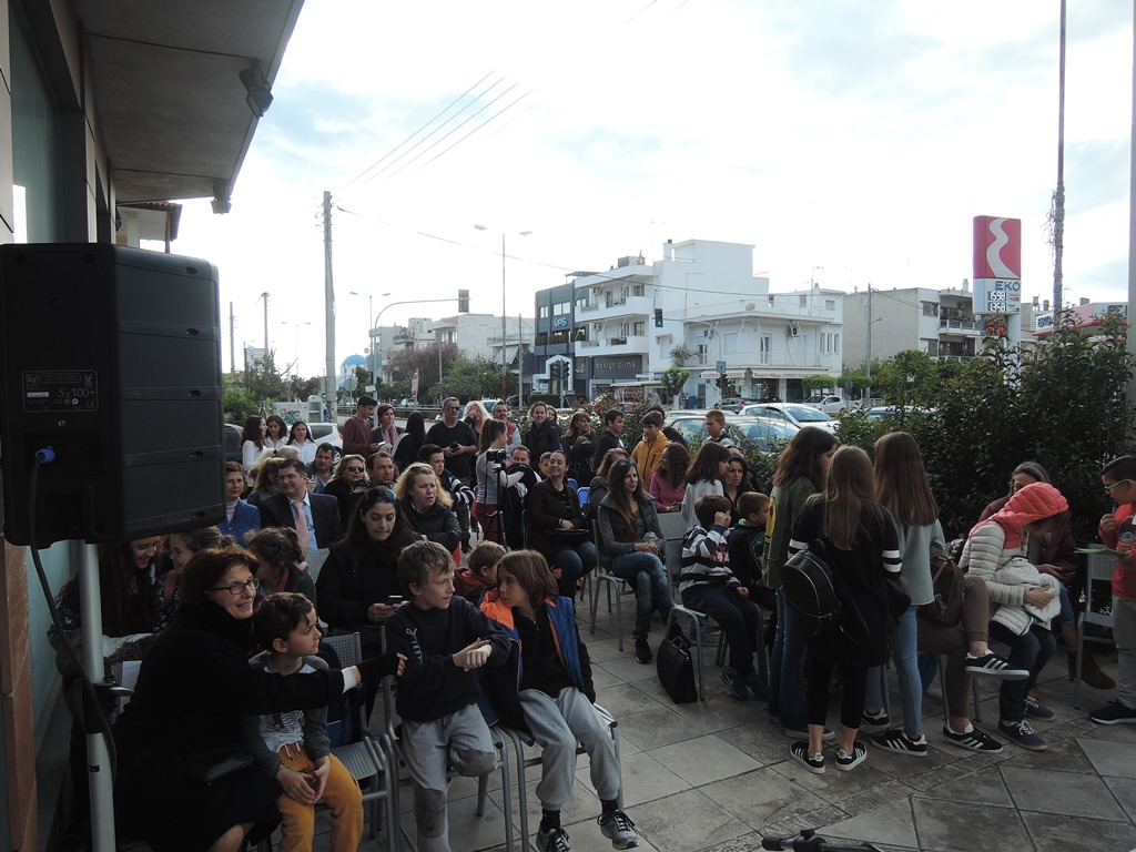 crowd front